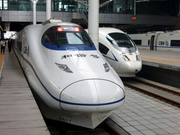 TGV China Railway High-speed