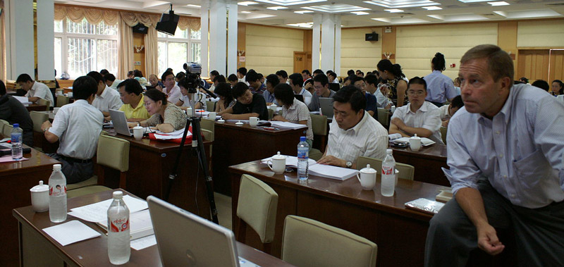 Programme de formation en Chine autour du réacteur AP1000 (Nuclear Regulatory Commission)