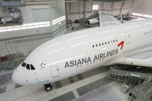 A380_Asiana_Rollout_Paint_2